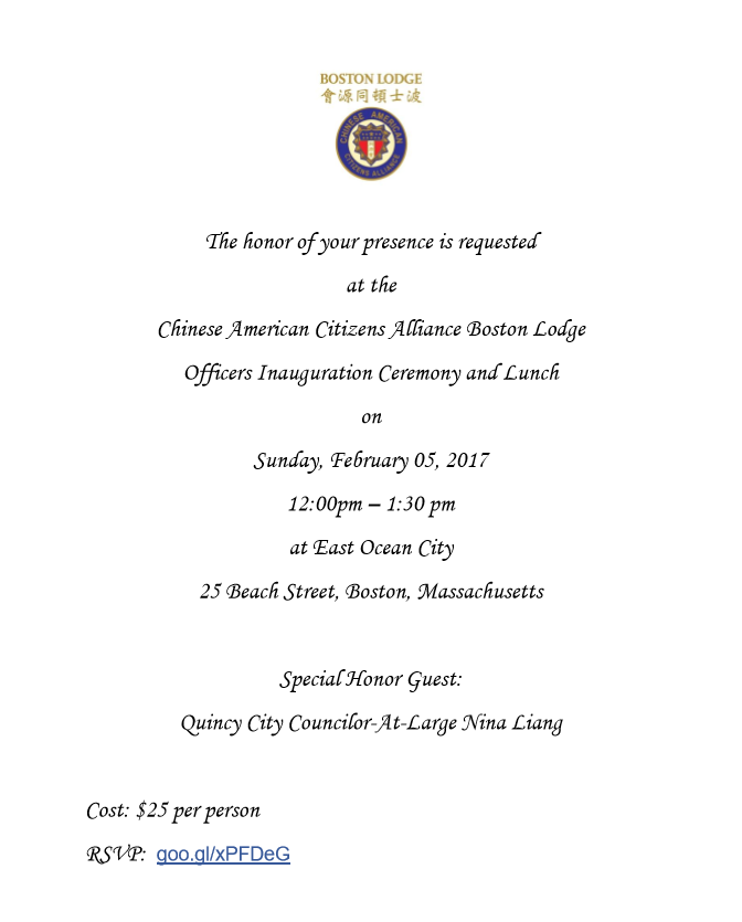 chinese american citizens alliance essay contest Orange county lodge of the chinese american citizens alliance (occaca) and the south coast chinese cultural association (sccca) are co-sponsoring this essay contest in orange county.