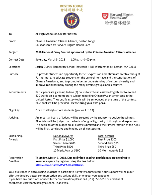 Chinese american citizens alliance national essay contest